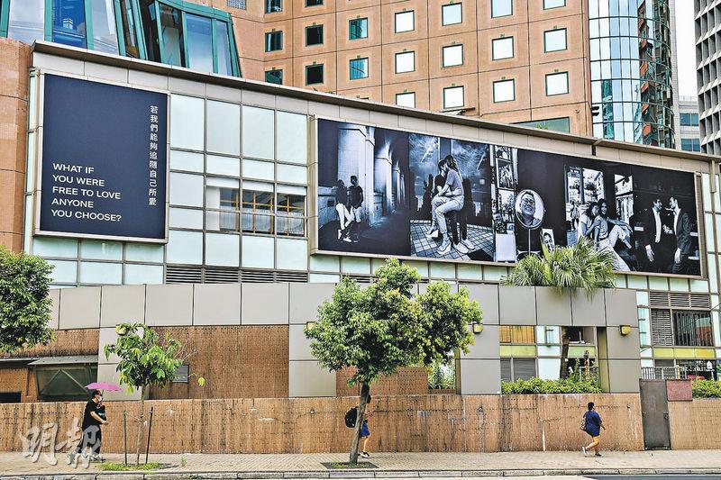 Eaton HK 外牆展示多張宣傳共融信息的廣告板,也是企業於社區提倡共融的方式之一。(黃志東攝)