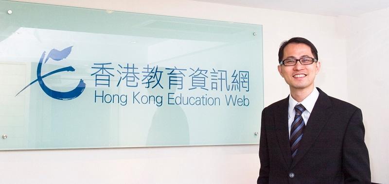 香港教育資訊網有限公司資深升學顧問徐效才 (Laurence)