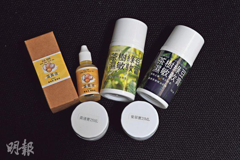 香港中醫藥服務中心近年開拓設計代工生產業務,推出中醫古方產品,交給中醫診所分銷。