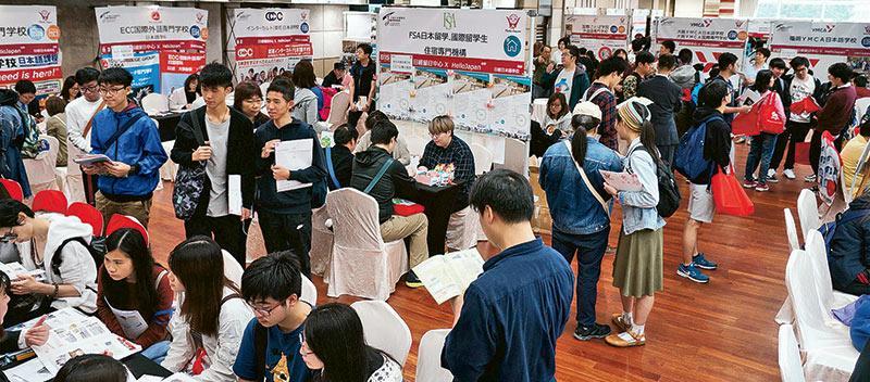 第11屆大型日本留學展 入場攻略