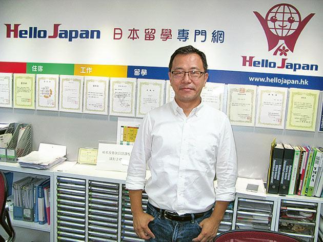 Hello Japan 留學顧問 Eddie Lee