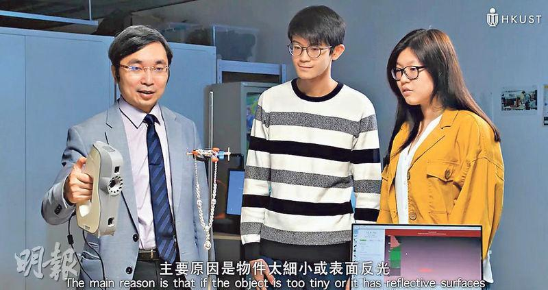 科大「STEM@UST」網站定期上載與STEM教育相關的短片,其中有電影系列,最新一集電子及計算機工程學系副教授胡錦添(左)也粉墨登場。(科大提供)