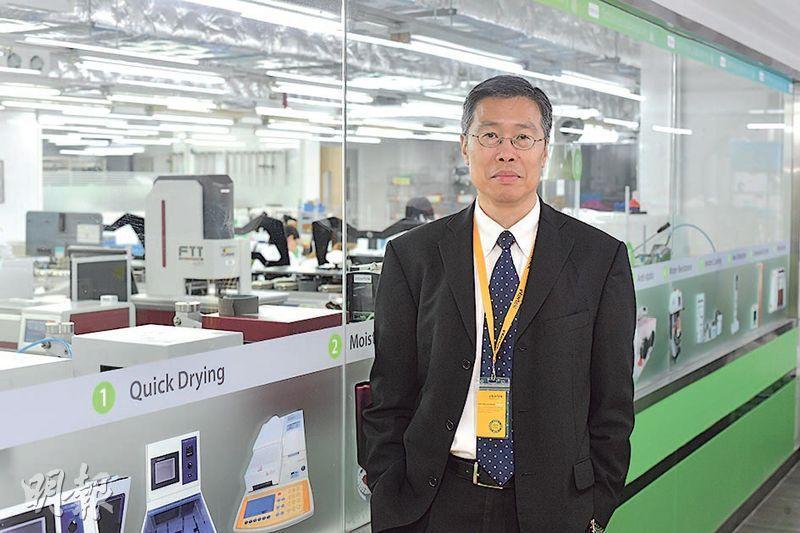 公證專家——陳紹昌:天祥公證行風險評估與管理亞太區副總裁(楊柏賢攝)