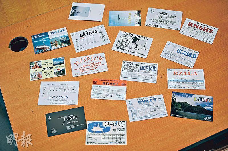 無線電世界流行一種通訊確認卡,驟眼看以為是明信片,細看會發現每張卡上有電台呼號,香港是VR2,雙方在業餘無線電波段找到大家後,會互寄寫上頻率及時間的信號卡,以作確認和留念。(蘇智鑫攝)