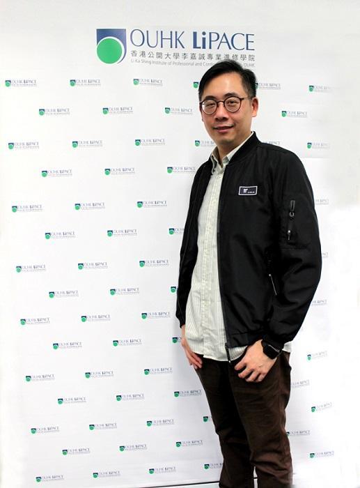 香港公開大學李嘉誠專業進修學院設計、文化及創意藝術學部講師游家健(圖由受訪者提供)