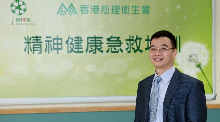 香港心理衞生會社區教育部教育主任黃南輝