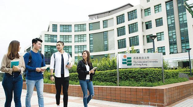 教育大學設「本科生課程提名計劃」,明年1月將邀請中學校長推薦10名學生和額外4名非華語學生參與入學甄選。(教育大學提供)