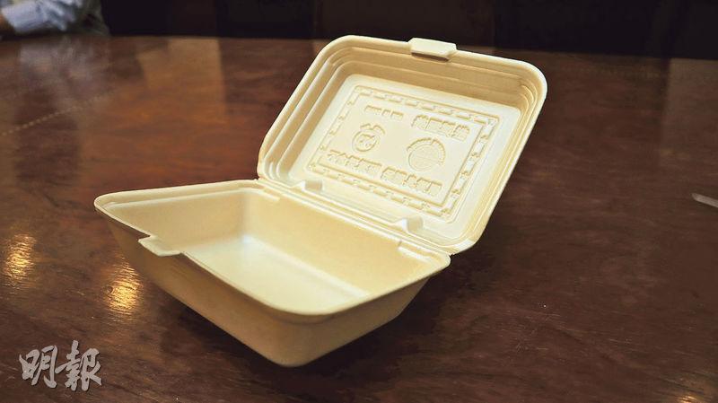 1980s發泡膠飯盒——1980年代,本地一次過餐具生產商必事利與美國專家共同研發發泡膠飯盒,算是本地發泡膠飯盒的先驅。設計參考美國快餐店麥當勞的漢堡包盒,盒蓋相連,方便食肆員工一手拿起飯盒盛飯,提高出餐效率。(黃嘉希攝)