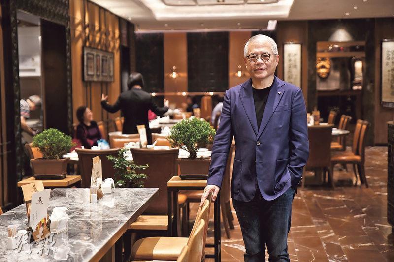 飲食業達人——甘琨禮:鏞記酒家董事及總經理(馮凱鍵攝)