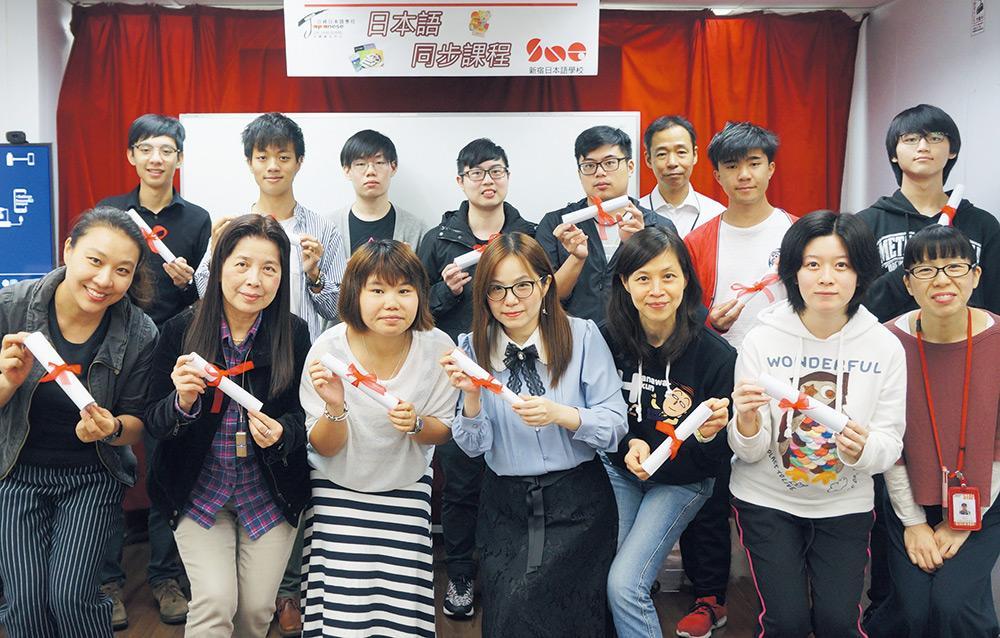 同步體驗正統日本教學模式  為留日鋪路 參加文化活動日語Level Up
