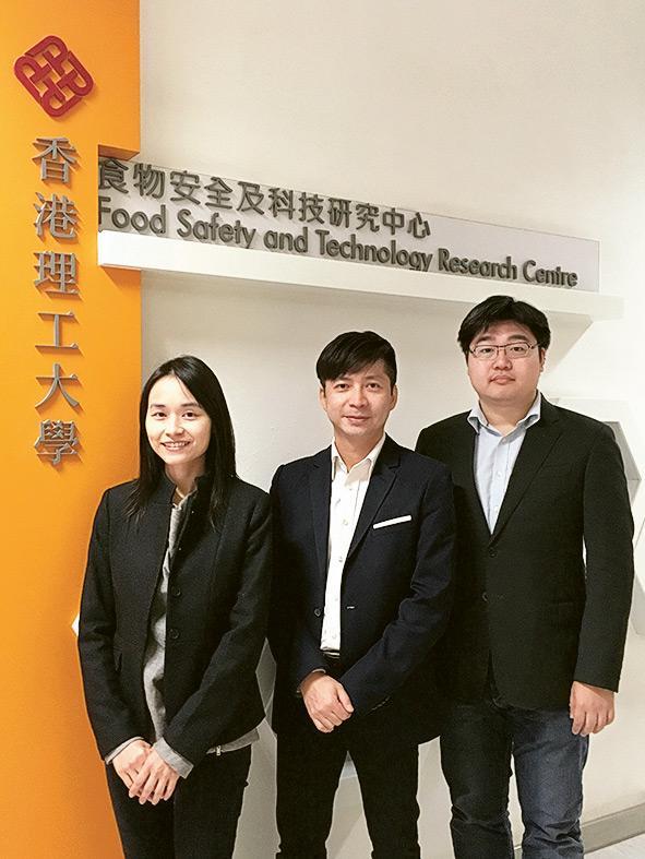 (左起)理大應用生物及化學科技學系助理教授邱家琪博士、副教授黃家興博士和助理教授郭穎軒博士。