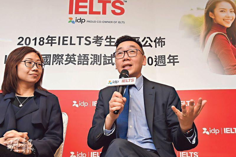 IDP教育IELTS區域經理(大中華)溫家輝(右)稱,香港IELTS成績排名雖與去年一樣排亞洲第三,但與第一位的馬來西亞成績相距收窄,可見香港考生英語能力穩步上揚。(劉焌陶攝)