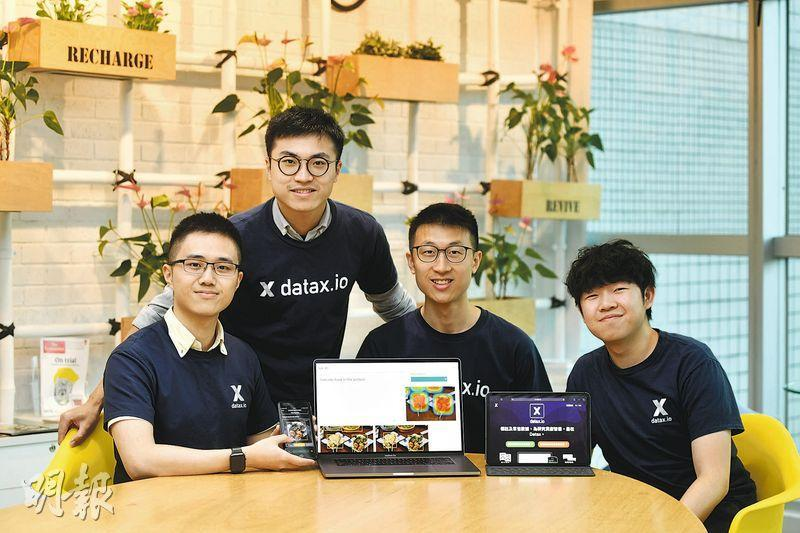 Datax Limited相信是全香港第一間提供「數據標註」外包服務的公司,將訓練人工智能軟件的前期機械化工作,配對給普通人處理。圖為該公司行政總裁黃偉俊(左二)、科技總裁龍羽騫(右二)、用戶界面設計師譚逸曦(左一)、客戶總監馮兆軒(右一)。(鄧宗弘攝)