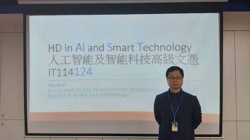 香港專業教育學院 (IVE) 資訊科技系講師翁春輝 (翁 sir)