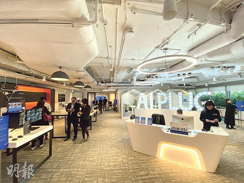 科學園新設的AI Plug佔地5000平方呎,包括共用工作空間、數據中心、培訓空間等,集合多間人工智能方案供應商,冀加快人工智能方案研發、知識轉移、技術應用及業務配對。(林穎茵攝)
