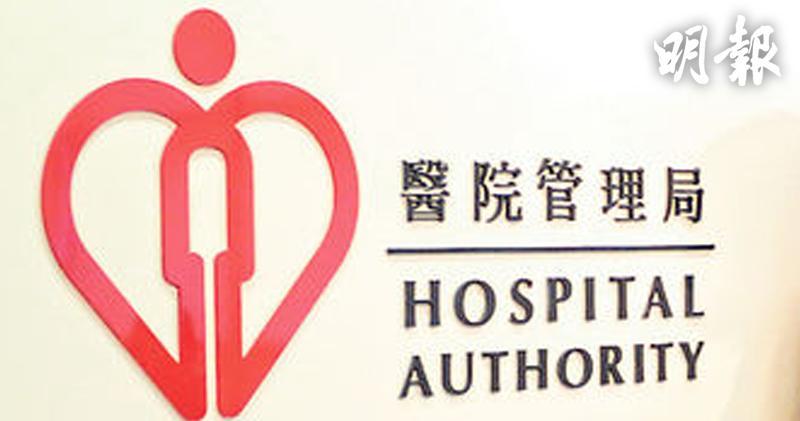 港防院內爆疫 公院驗14天內曾北上肺炎病人