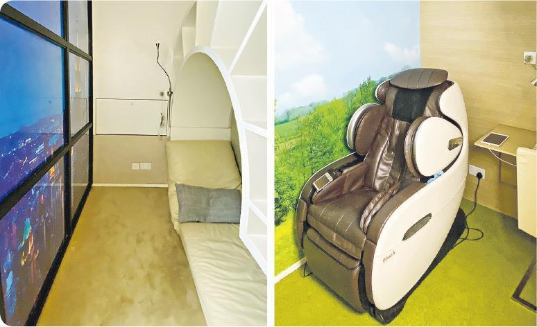 My Space——亞洲萬里通辦公室的兩間「My Space」房間,各約40至50呎,分別設有牀鋪(左)和按摩椅(右)。(受訪者提供)