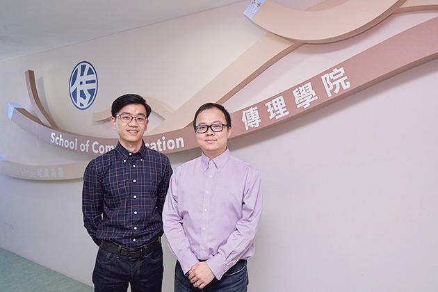 ▲(右起) 香港浸會大學傳理學院新聞系「人工智能與數碼媒體理學碩士」課程主任張昕之博士及副主任王小輝博士。