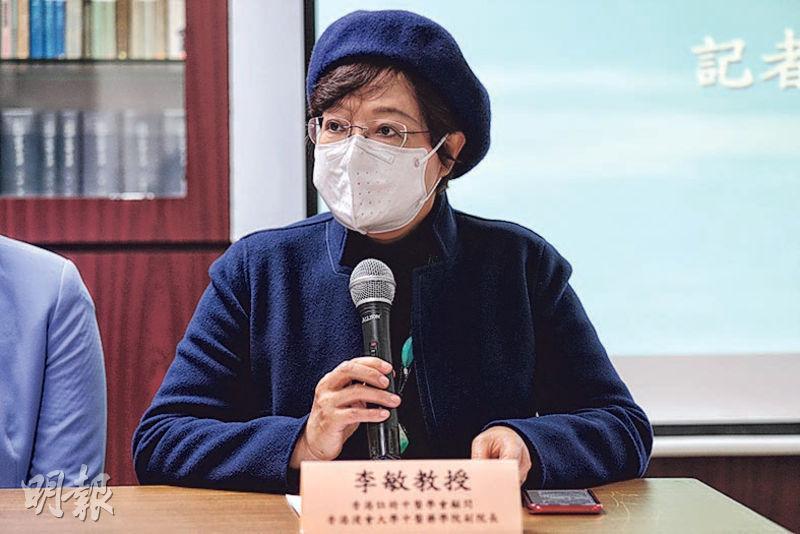 浸會大學中醫藥學院副院長李敏表示,市民要固本培元、健身防病,建議市民平日可多製作清肺健脾的食療。(林若勤攝)