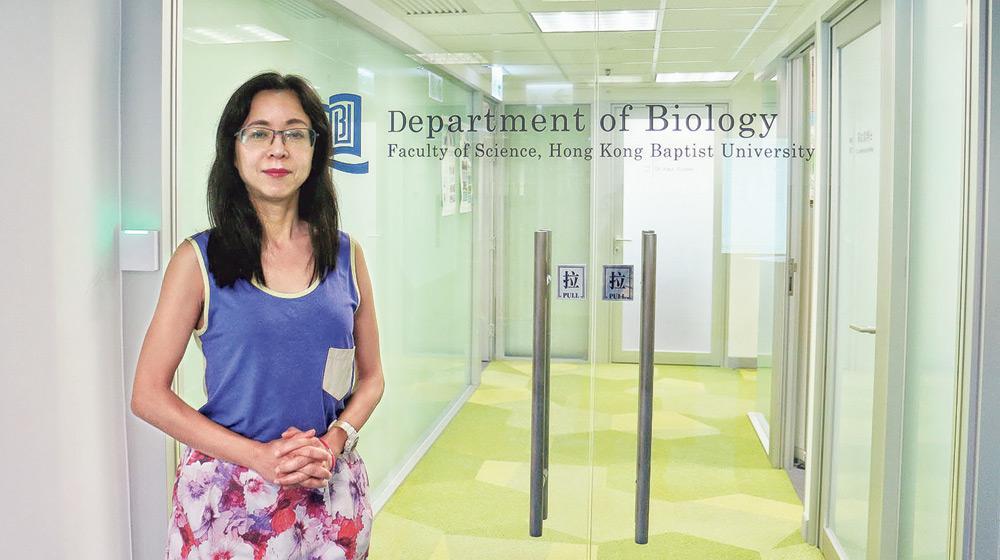 ▲浸大生物系高級講師、「環境及公共衛生管理理學碩士學位」課程主任鍾姍姍博士