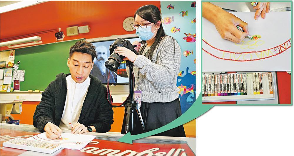 英華小學視藝科老師伍家麟(左)停課期間拍片教學生畫畫,他說,雖然要花較多時間預備網上教材,但學生之後可上網重溫內容,有助鞏固所學。(楊柏賢攝)