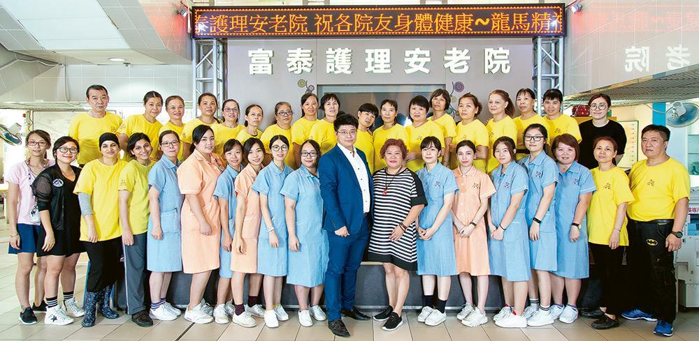 ▲富泰護理安老院副院長陳孟昇(前排穿西裝)認為安老工作是一種社會責任,他希望延續父母貢獻社會的精神,做到薪火相傳。陳生右旁為富泰護理安老院護士院長陳黃金旺。