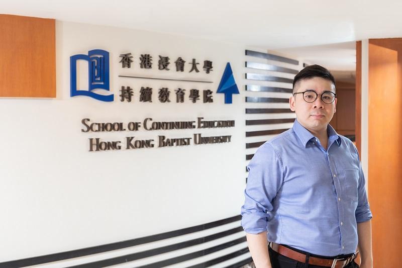 香港浸會大學持續教育學院課程學術統籌主任葉大煒