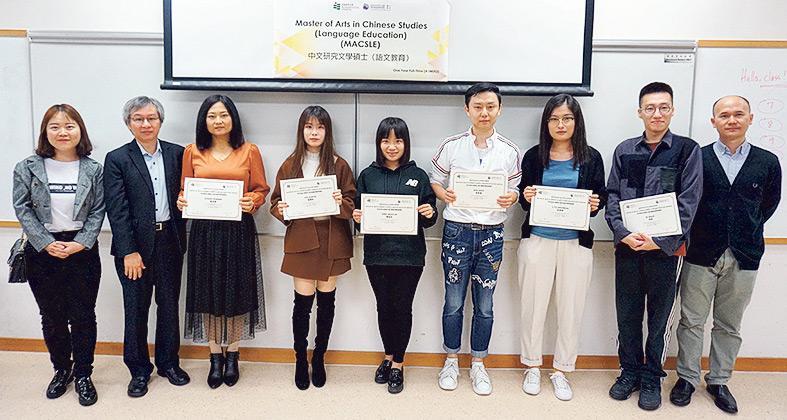 ▲MACSLE課程設有獎學金,以表揚學業成績優異的學生。