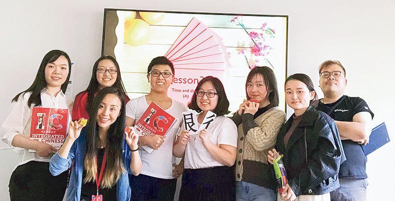 ▲MATCIL課程學生有機會到海外學校實習,應用所學。