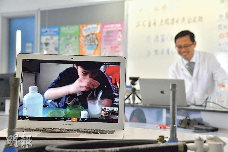 視像科學堂教製搓手液 學生積極做實驗