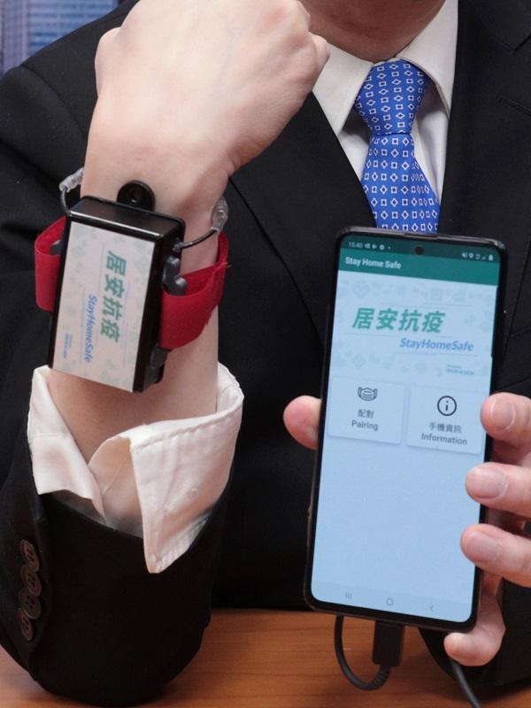 政府引入由本地研發的電子手環及用作配對的智能手機系統,以監察在家中接受強制檢疫的人士。(資料圖片)