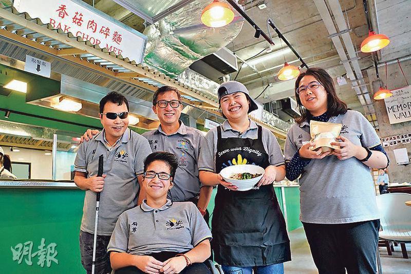 社企「廚尊」現有35名員工為殘疾人,員工掌握相關崗位技能後,廚尊會提供就業配對及支援,推薦員工到適合的機構面試。(楊柏賢攝)