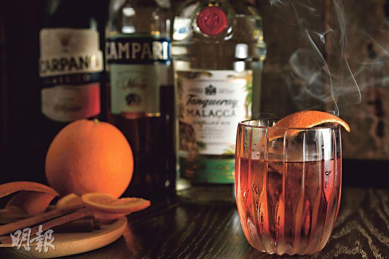 自家調酒——很多人以為調酒必須懂得拋樽滾瓶,著名調酒師Antonio就教路,有時只需幾種簡單的酒和材料,不用複雜的技巧和手勢,也能輕鬆調製出一杯睇得又飲得的雞尾酒。圖為煙熏肉桂negroni。(黃志東攝)