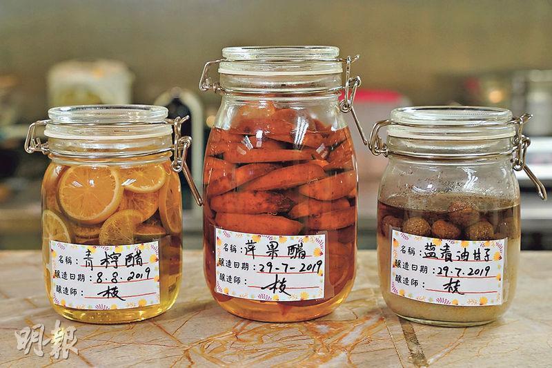 上堂製果醋——參加者在課堂上製作的果醋和鹽漬物。(楊柏賢攝)