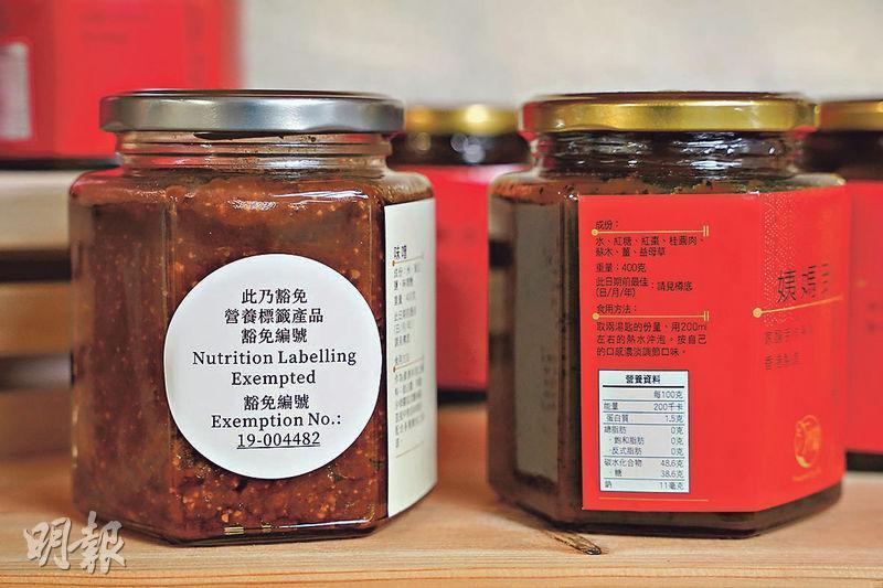 寄賣手作——圖為味噌(左)和桂圓紅棗醬(右),參加者可在八方基金會寄賣手作產品,並跟基金會拆帳對分,汀姐也會教導他們如何申請食物營養標籤或豁免營養標籤編號。(楊柏賢攝)