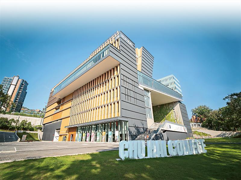 珠海學院積極推動跨領域、跨文化學習