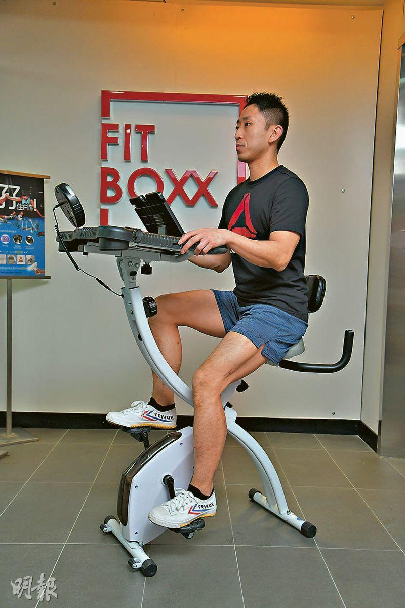 工作桌健身單車(黃志東攝)
