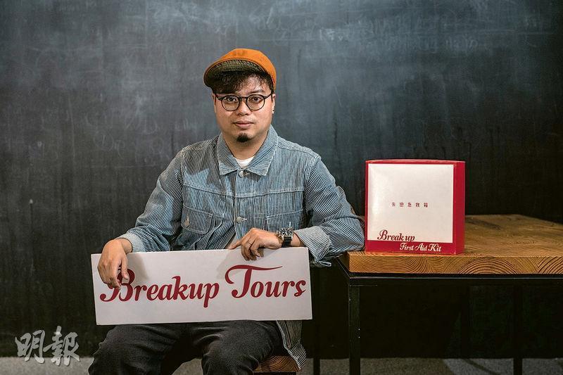 辦公室內黑板作牆,留下的粉筆字迹,是Breakup Tours聯合創辦人Stephen和同事碰撞創意的痕迹。訪問當日,同事work from home,辦公室內空無一人,身為老闆的Stephen獨自回辦公室打點一切。(林若勤攝)