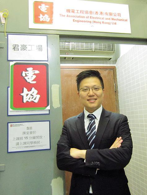 ▲電協行政主管鄧文昇(Bernard)