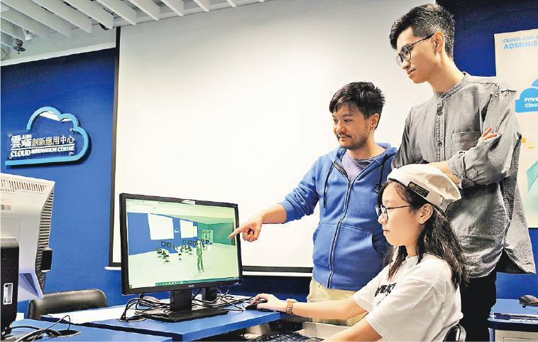 IVE師生合建雲端AI 虛擬助教全天候解惑