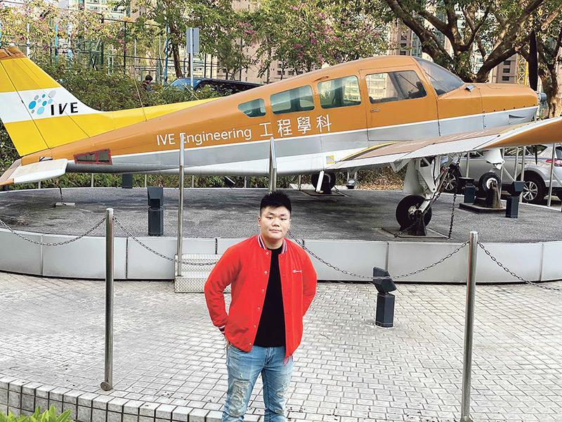 「飛機維修工程高級文憑」畢業學員錢焯恒。
