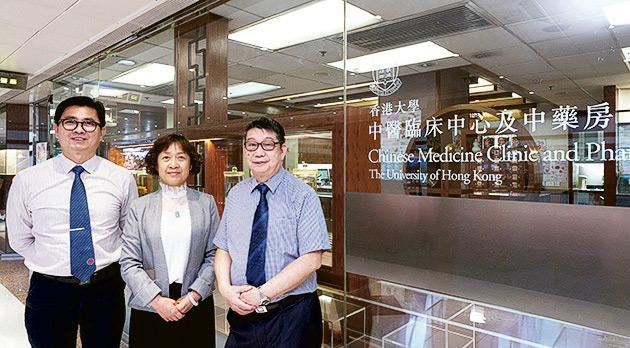 (左起)香港中藥學會榮譽會長徐錦全、HKU SPACE生命科學及科技學院中醫副教授兼課程統籌主任劉玉萍博士、香港中藥從業員協會副主席何發怡