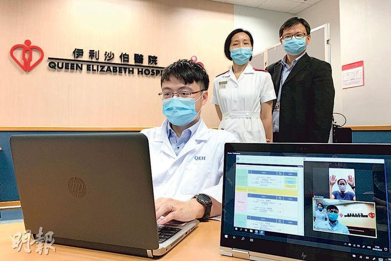 伊院「雲端診所」 一站式遙距排隊候診看症