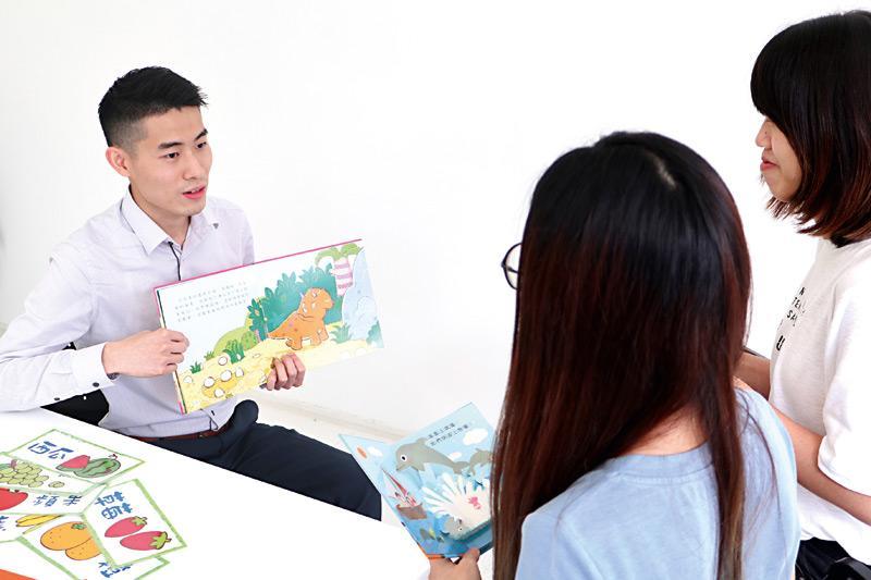 青協言語訓練課程