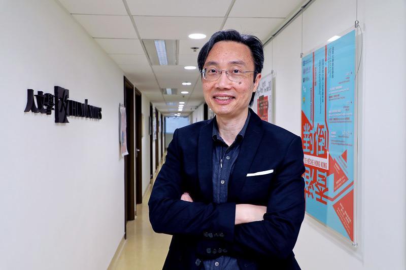 人文及創作系教授兼創意及專業寫作學士課程主任羅貴祥教授