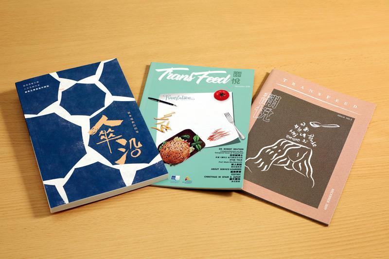 翻譯學、創意及專業寫作課程均着重專業實踐,學生可透過親身參與,出版並發行不同刊物,實踐所學,展示學習成果。