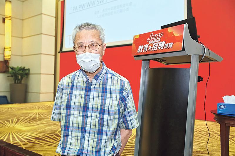 明愛專上學院電子計算及信息科學院院長陳慶鴻教授