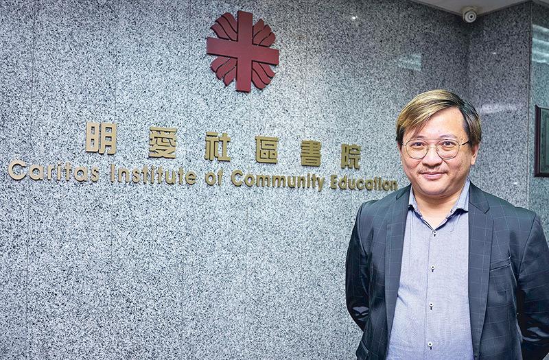 明愛社區書院(CICE)副院長(社區關係及項目發展)馮志豪博士