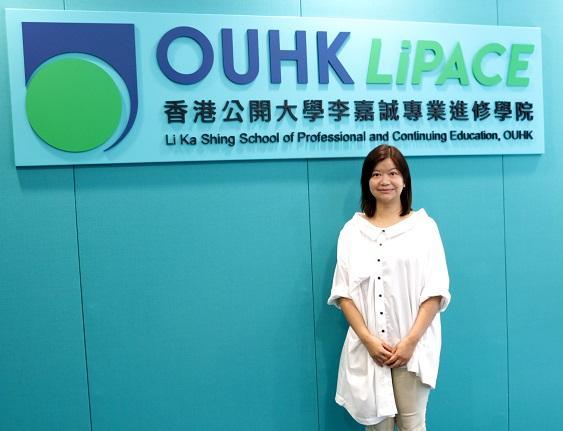 香港公開大學李嘉誠專業進修學院 「流行音樂及音樂製作高級文憑」課程統籌蘇嘉惠