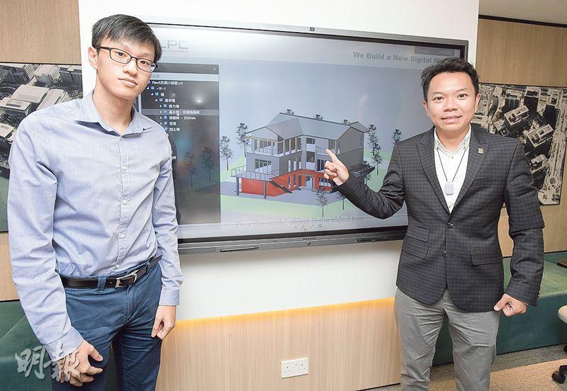 港大教授開發工程數據平台 冀助建造業轉型